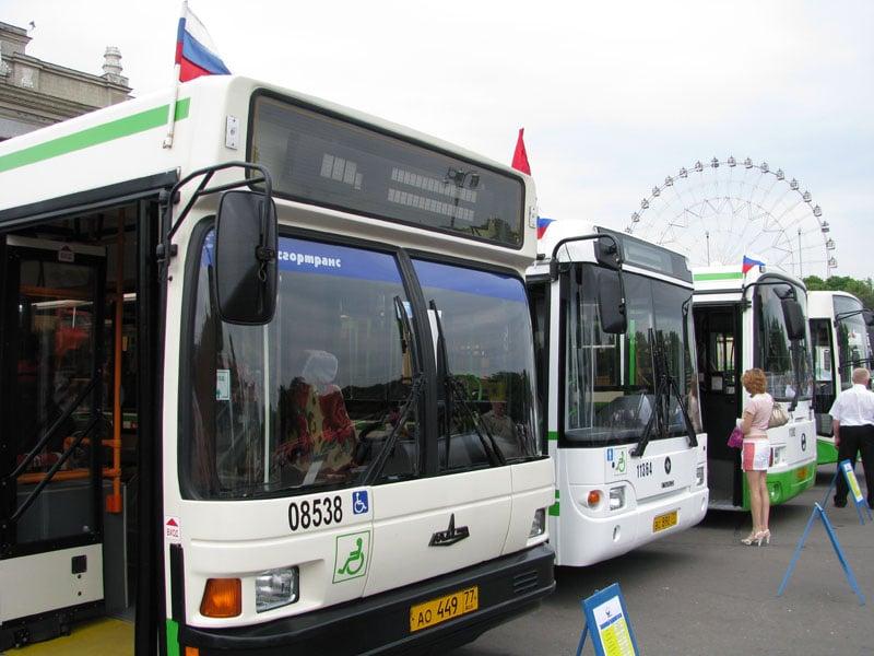 компенсация за проезд в общественном транспорте пенсионерам