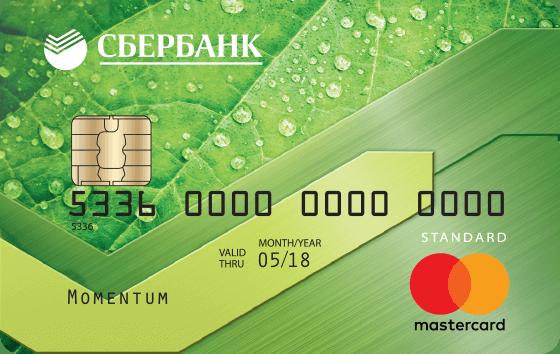 Моментальные дебетовые карты банков: список