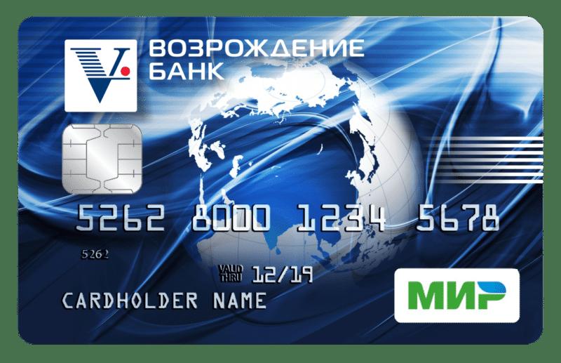 банк Возрождение кредит наличными