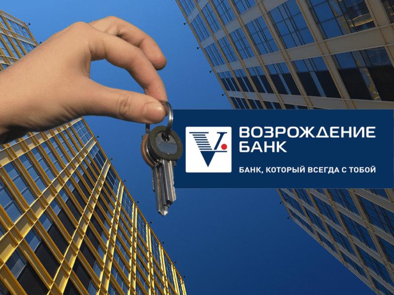 изчезнувшие банк возрождение рефинансирование ипотеки было куда