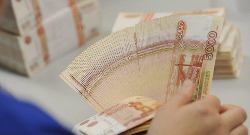 Вес 5000 рублевой купюры значок ру