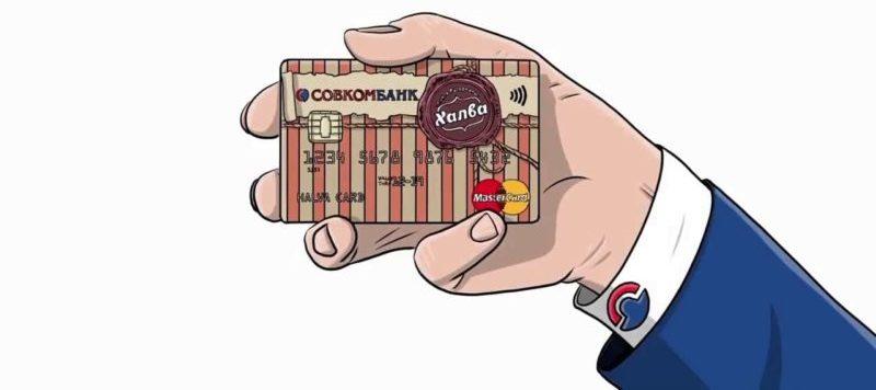 магазины-партнеры карты рассрочки Халва
