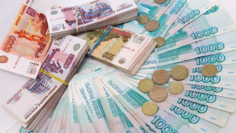 Выгодные вклады с подарками в рублях