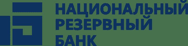 Национальный Резервный Банк официальный сайт