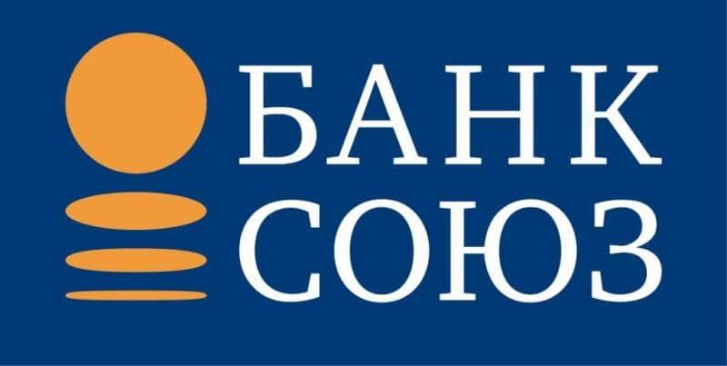 банк Союз официальный сайт