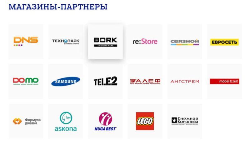ипотечный кредит Почта Банк