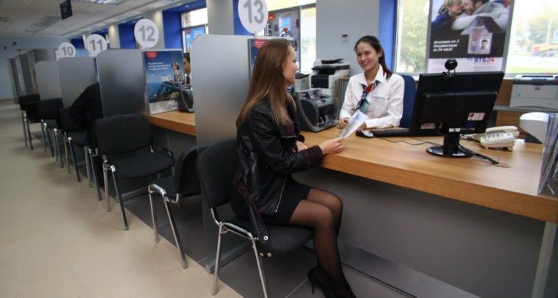 ипотека в ВТБ отзывы