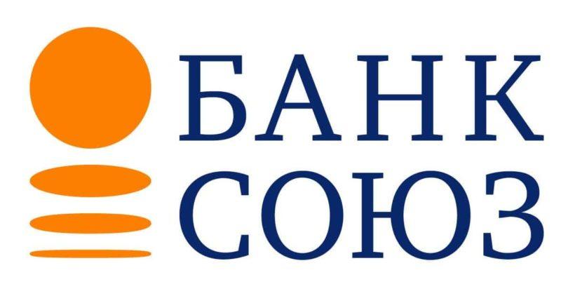 ипотека банка Союз
