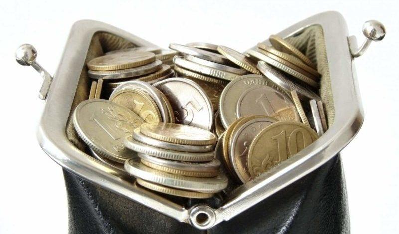кошелек для привлечения денег по Фен-Шуй