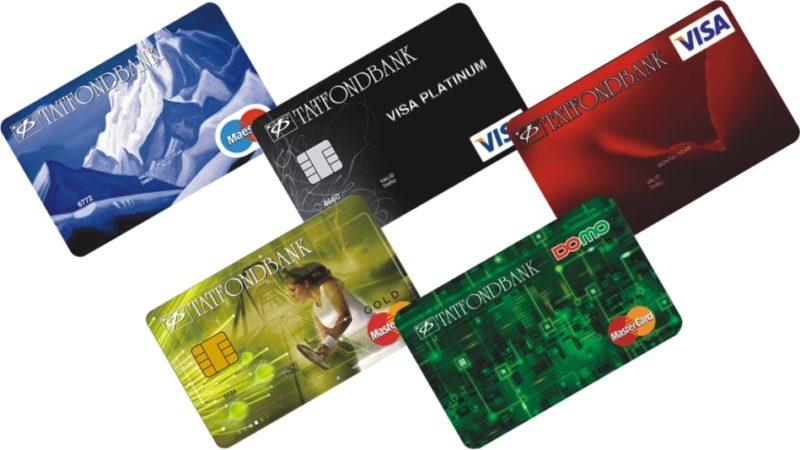оформить кредитную карту Татфондбанка онлайн