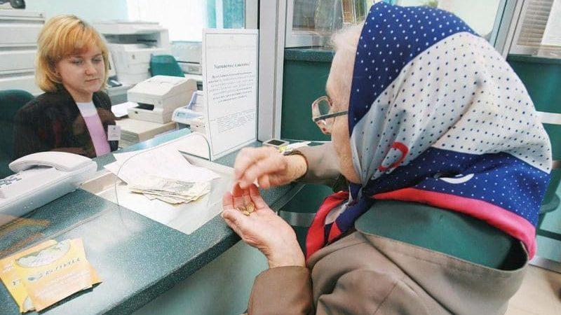почему не пришла пенсия на карточку Сбербанка