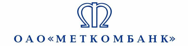 официальный сайт Меткомбанка