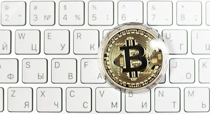 сколько можно намайнить биткоинов в день