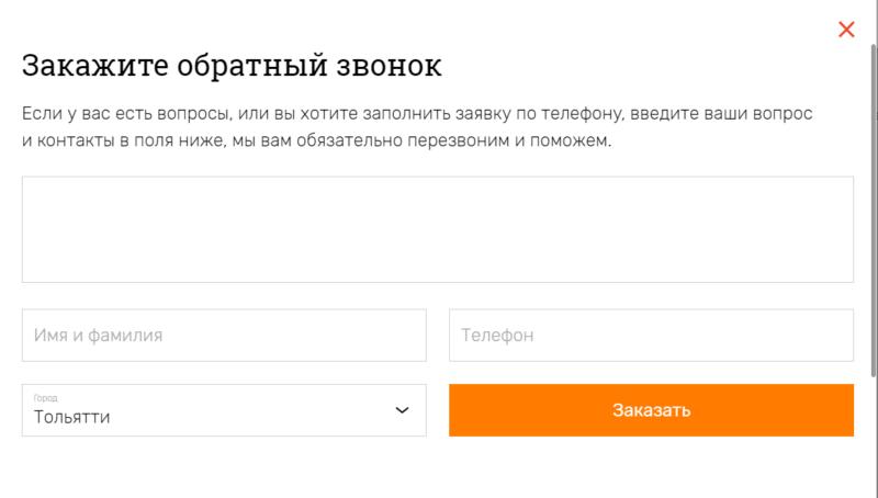 рейтинг банка Российский Капитал