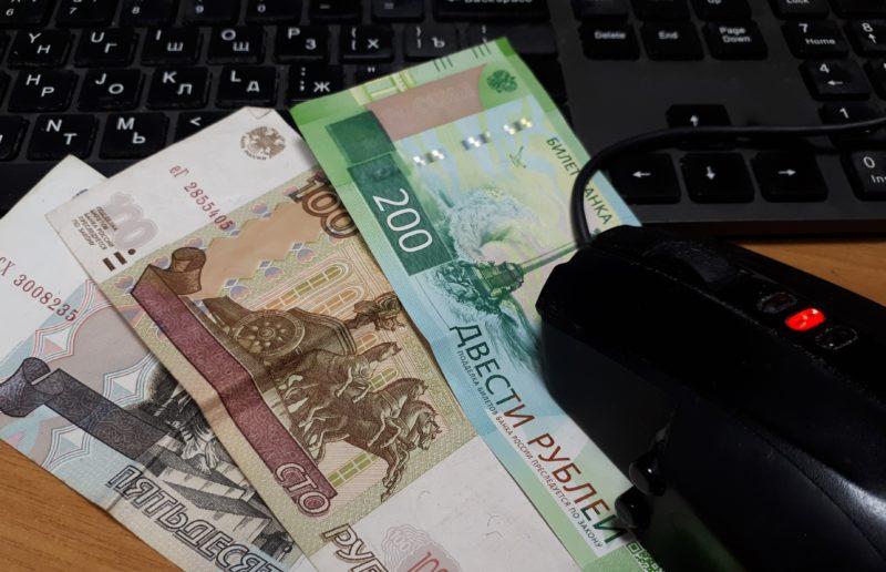 проценты по вкладам банка Союз