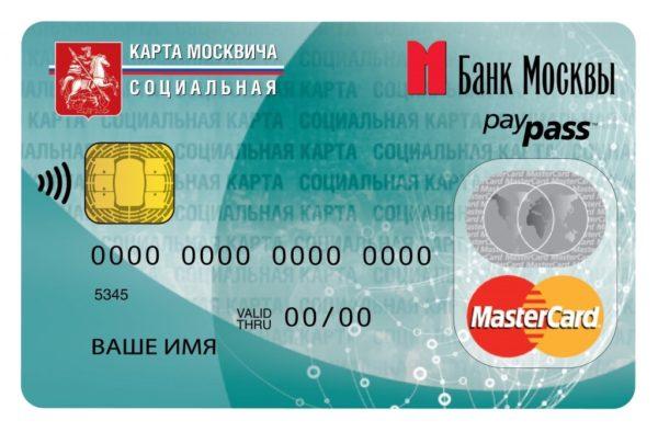 Как поменять социальную карту москвича по истечении срока действия