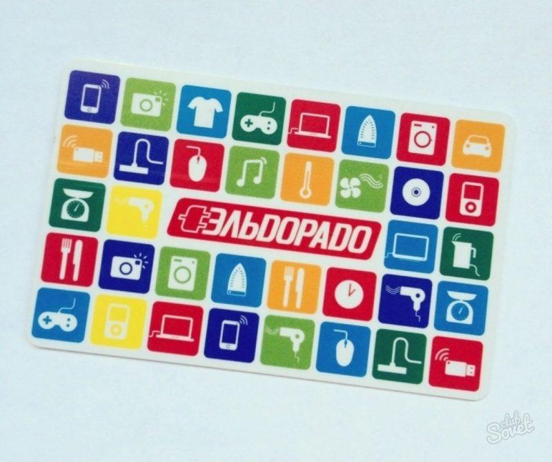 как восстановить карту Эльдорадо если потерял