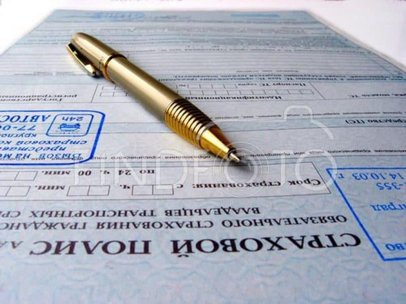 получить кредит без страхования жизни