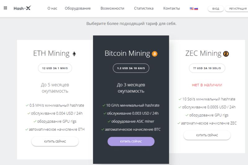 сайты для заработка биткоинов без вложений
