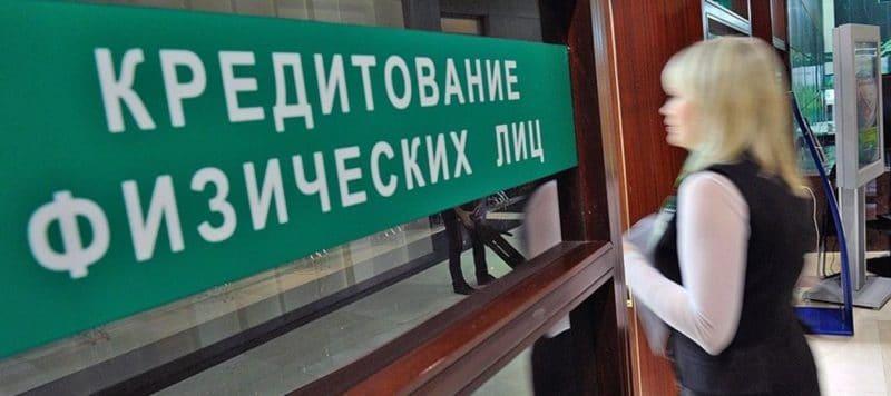 где взять 20 тысяч рублей срочно без кредита