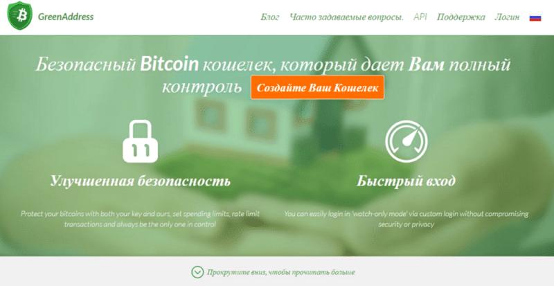 мультивалютный кошелек для криптовалюты
