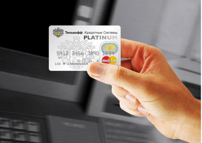 сколько стоит перевыпуск карты тинькофф при утере