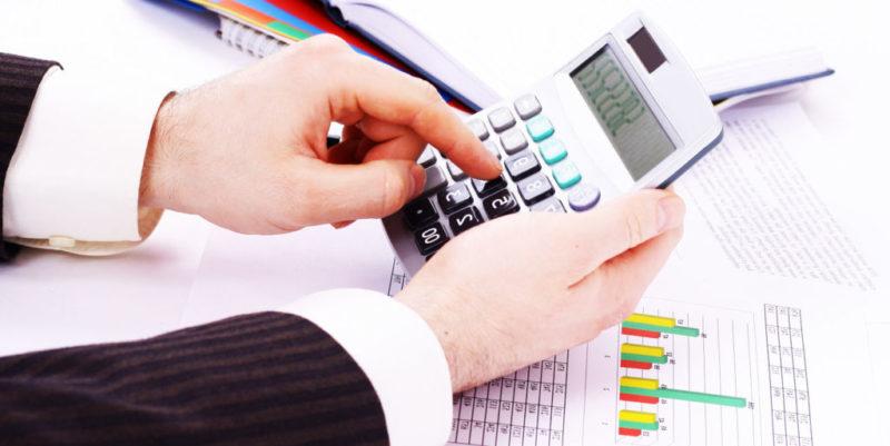 рассчитать максимальный кредит по зарплате