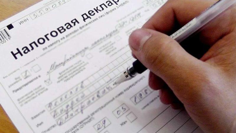 налоговый вычет при покупке квартиры срок давности