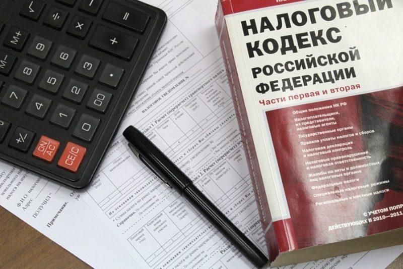 срок давности по налогам ИП