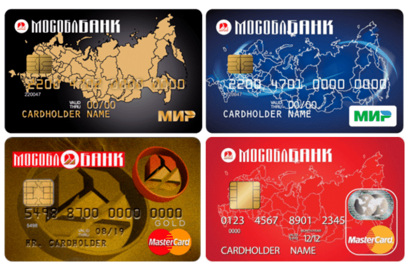 Мособлбанк кредитные карты