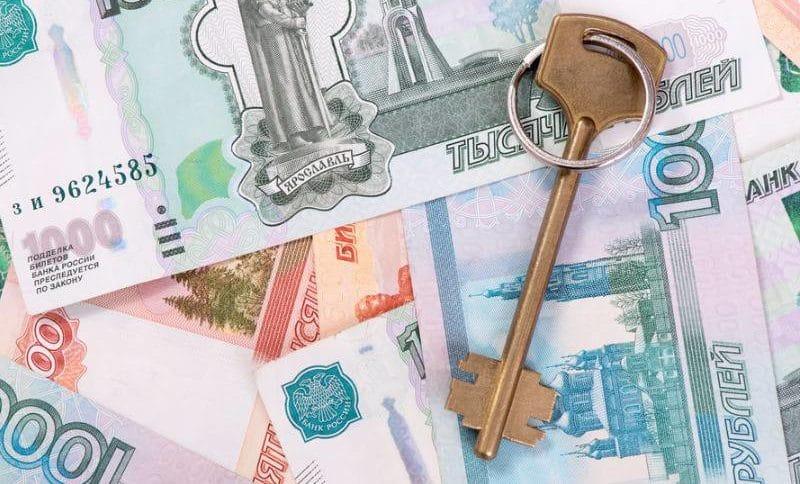 рефинансирование ипотеки СМП Банка