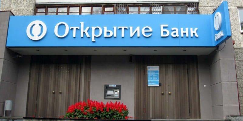 банк Открытие отзывы сотрудников