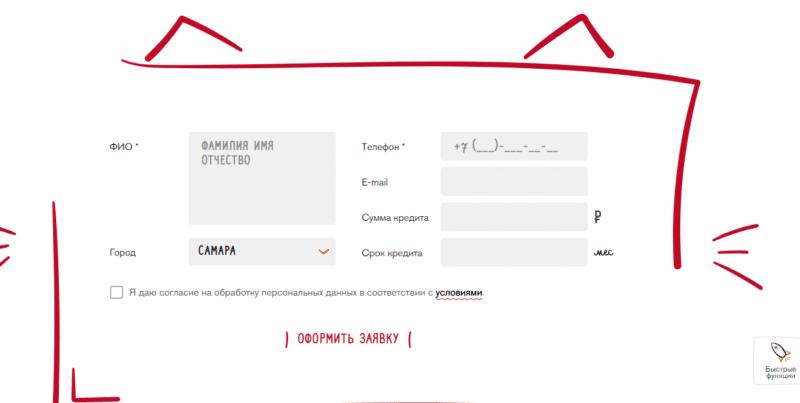 официальный сайт КБ Пойдем