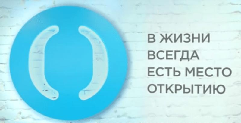 банкоматы-партнеры банка Открытие без комиссии