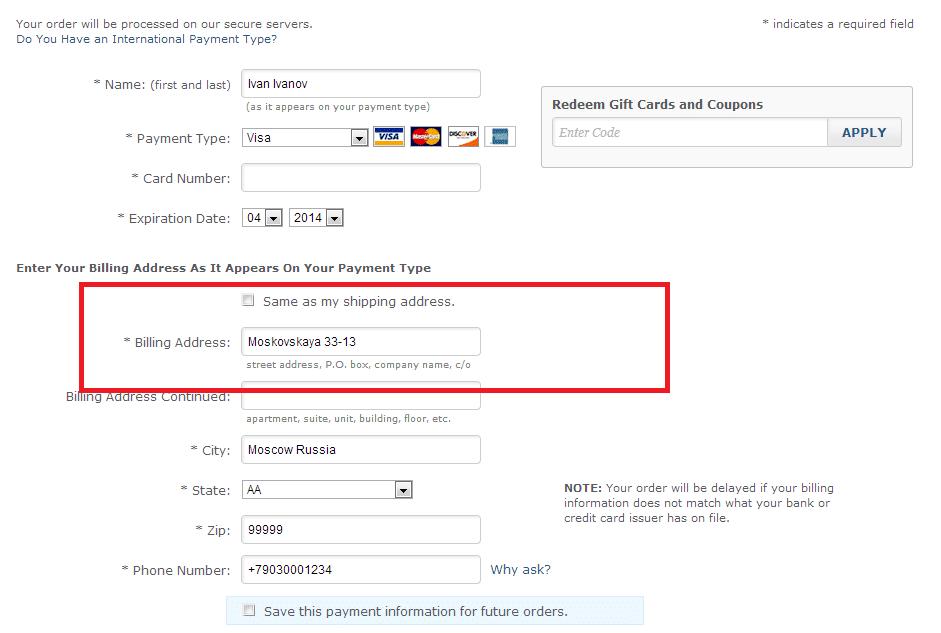 Что такое платежный адрес кредитной карты