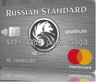 кредитные карты с большим кредитным лимитом
