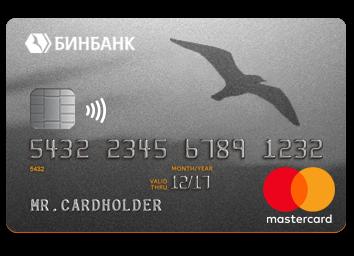 кредитная карта с лимитом 500000 рублей