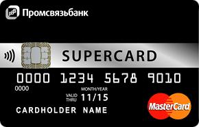 300000 рублей