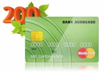 кредитная карта с лимитом 30000 рублей