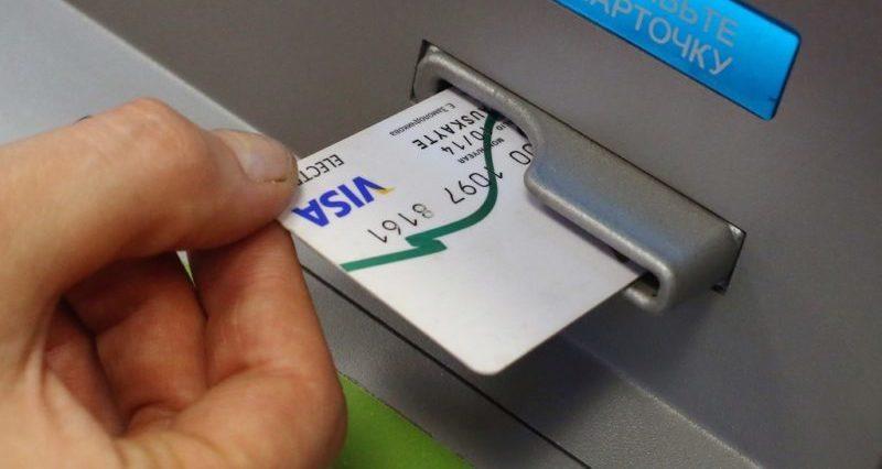 можно ли на кредитную карту положить больше денег чем лимит