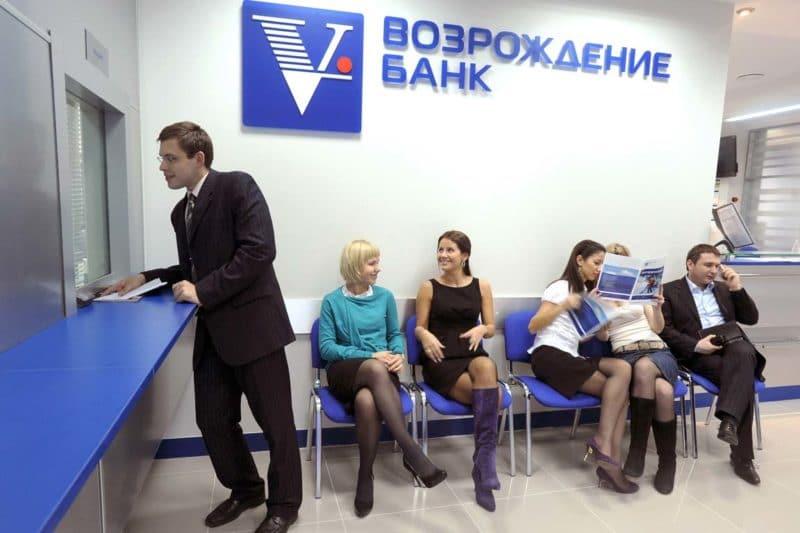 отзывы клиентов банка Возрождение об ипотеке
