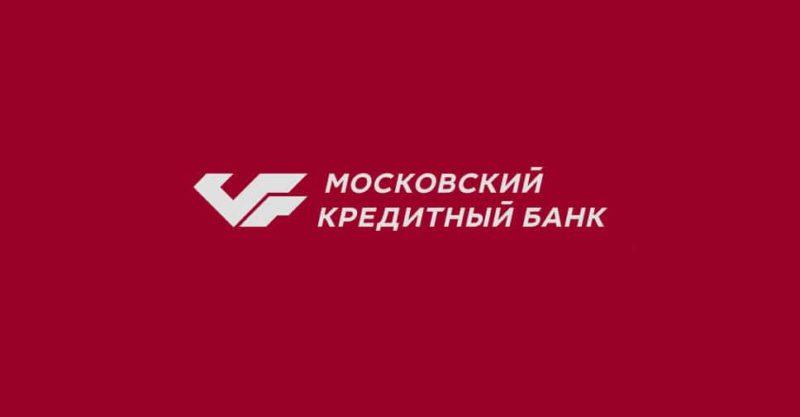 телефон Московского Индустриального Банка