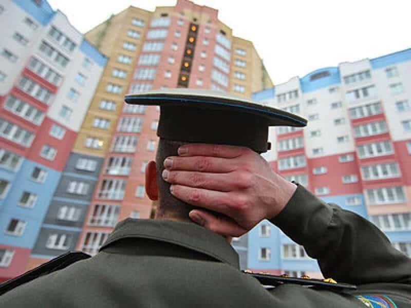 военная ипотека обман военнослужащих
