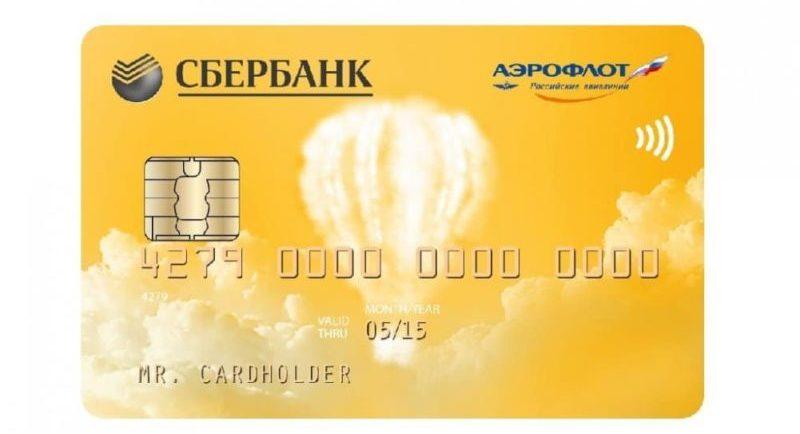 привилегии золотой карты Аэрофлот
