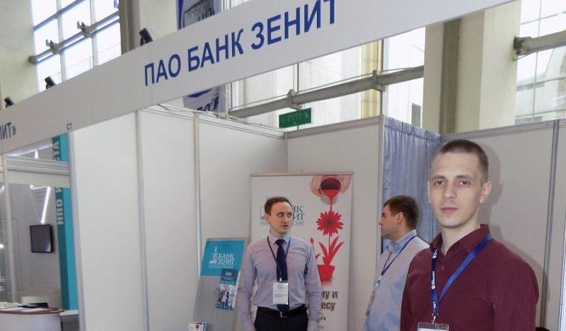отзывы клиентов банка Зенит