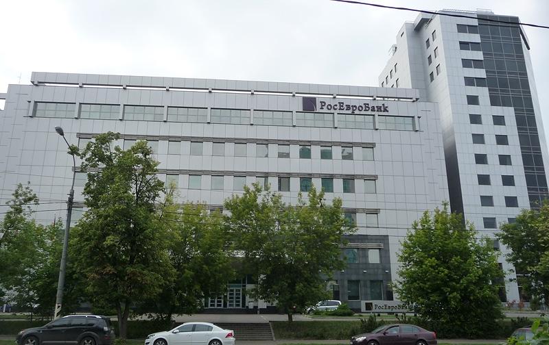 реквизиты банка РосЕвроБанк