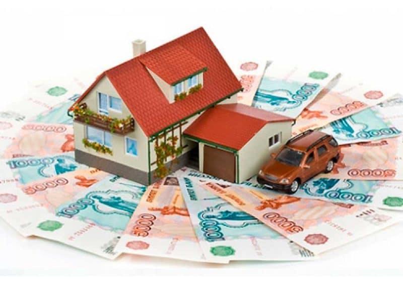 взять кредит под залог дома