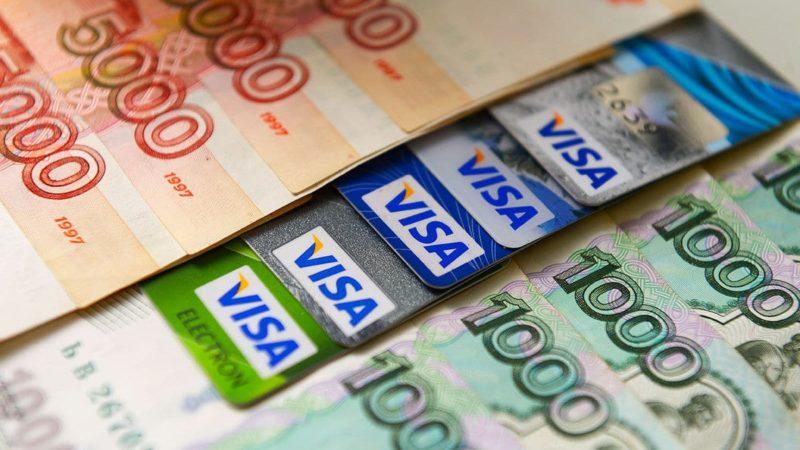 отказ банка в открытии счета