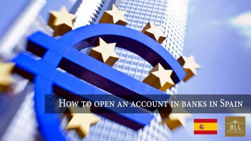 как открыть счет в европейском банке в России