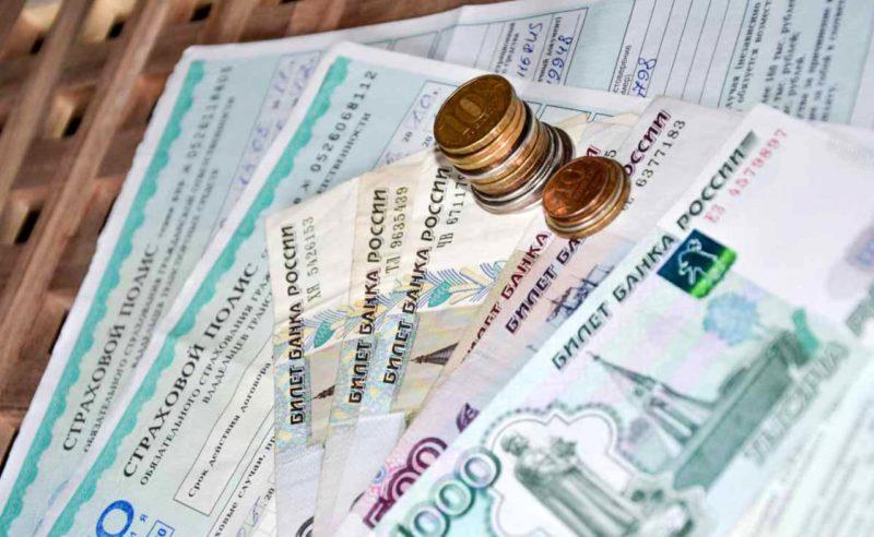 можно ли расторгнуть договор ОСАГО и вернуть деньги